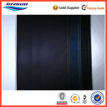 Denim Fabric Importers Cotton Polyester Spandex 5.9 oz