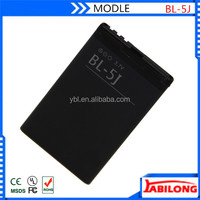 bl-5j low price battery for nokia 5230c 5800xm 5800ixm 5802xm 5900xm X9 n900 x6 5233 5235 X6m 5228 5232 5238 3020 520