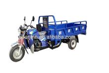 250cc engines three wheeler petrol powered