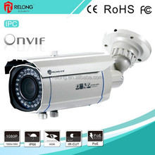 2.0MP 1080P Wide Dynamic Range onvif p2p poe day&night surveillance IP bullet camera