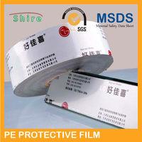 adhesive tape for aluminum profile/aluminum profile protection film/surface protection tape for aluminum profile