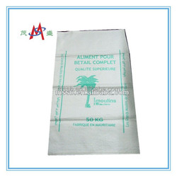 PP woven printing bag high quality 50 kg for rice,sugar,Agriculture...