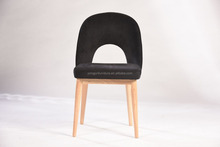 Black Babric KD Leg Modern Dining Chair(YJ-8020B)