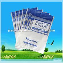 Ziplock bag for computer accessories
