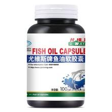 GMP certified omega 3 EPA DHA Softgel Capsule 1000mgx100granule Fish Oil