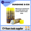 Mechanical maintenance and mobile phone use contact cleaner spray S530