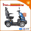 Hot selling kids plastic scooter for elderly for sale