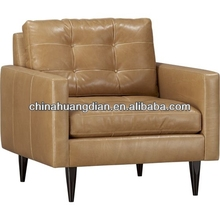 Faux leather sofa chair with wooden legs single seat HDL955