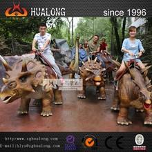 Adult walking dinosaur rides for jurassic park