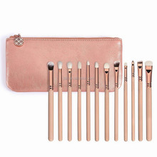 Luxuary Rose Golden Copper Ferrule 12pcs eye brush set/wholesale eye shadows private label
