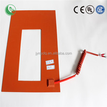 customized silicone rubber heater electr motorcycl