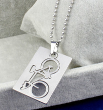 Cool special boys rebelliousbicycle shell necklace