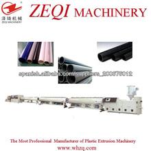 PE PP-R Máquina de hacer tubo