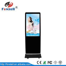 Foretell 46inch floor-standing outdoor advertising lcd display
