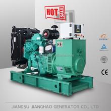 220v single phase 60HZ 36kw diesel generator with Cummins engine 4BT3.9-G2 45KVA generater price