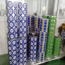 laminated roll cup sealing film