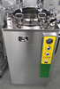 Medical Vertical Autoclave VA-FJ Pressure Steam Sterilizer - Bluestone Autoclave