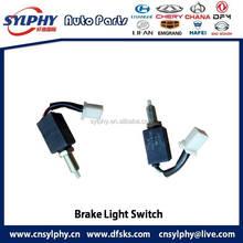 brake light Switch for sokon dfm dfsk van truck K17 K07 sylphy