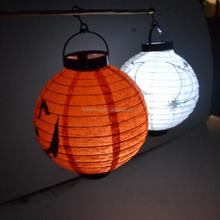 paper led Hallowmas lantern