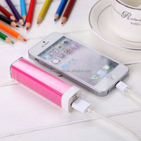 One section li-on battery 2600 mah lipstick power bank promotional gift pattern charging treasure
