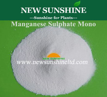 Purity 98% Industrial Grade Manganese Sulfate MnSO4
