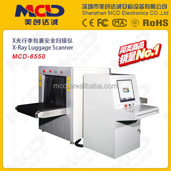 MCD-6550.jpg