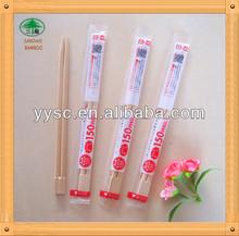 red plastic custom chopstick