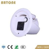 CS-200 2.5'' 8 ohm 100v 70v public address 20 watt white ceiling speaker covers
