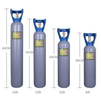 8L 10L 12L 14L CO2 gas bottle