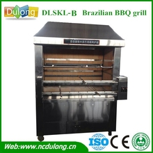 1 years for free spareparts grill charcoal machine