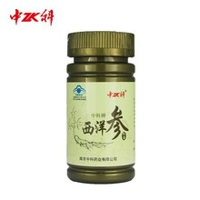Best Ginseng Supplement 100% Pure High Quality Natural Herb Extract American ginseng Cupsule