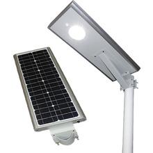 18w integrated solar power street light all in one solar street light