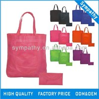 Reusable shopping bag folding nylon bag