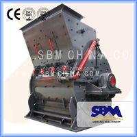 SBM low price easy handling coal hammer mill for sale
