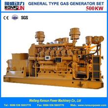 500kw natural gas/biogas generator set