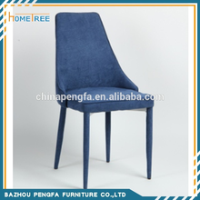 2015 Modern Design Hot-Selling Comfortable Fabric Dinning Chair