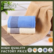 Pro Manufacturer Any Color At Your Request Jacquard 100 Cotton Towel Or Hotel Face Towel