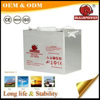 Deep cycle gel battery 12v 80ah for solar