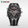 WEIDE 3ATM PU Rubber LCD Sport Chinese Digital Watches