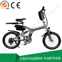 factory directly sale colorful super high quality lithium battery brand brushless folding electric bike