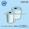 ATM Paper Roll Pos Paper Roll
