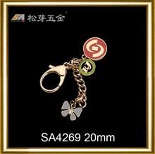 Song A metal high end handbag hardware,decorative hardware for handbags