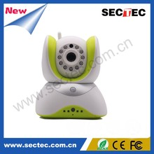 Home use best indoor wifi wireless ip camera ,security camera set with recording