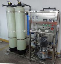 CE Approved 500LPH Small RO water treatment plant for drinking pure water
