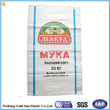 pp woven bag for 25kg 50kg rice packing with printing