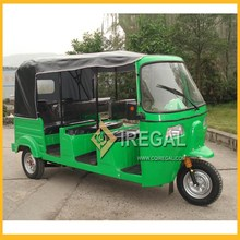 250CC WATER-COOLED engine passenger tricycle motorcycle