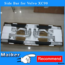 running board car side step bar running board for volvo xc90 side bar