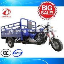 Gasoline motorcycle 3 wheels