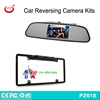 Whatproof Night vision 4.3 inch rear view mirror car parking backup license plate camera for USA