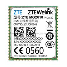En iyi fiyat WCDMA MG3732V2/C Zte modülü rs components